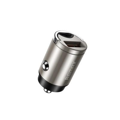 차량용 고속 충전기 / USB타입 시거잭 (실버) LCBB466