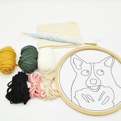 펀치니들 강아지 DIY 키트