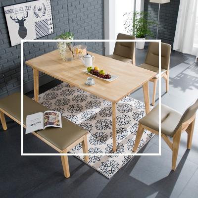 요모 원목 6인 식탁 테이블