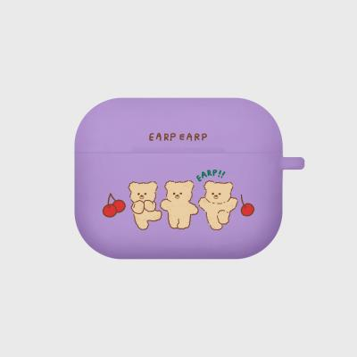 cherry nini-purple(Air pods pro case)