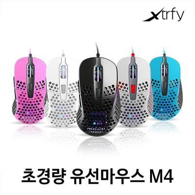 [Xtrfy] 엑스트리파이 M4 초경량 게이밍 마우스