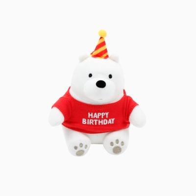 위 베어 베어스 생일 가방고리 - 아이스베어