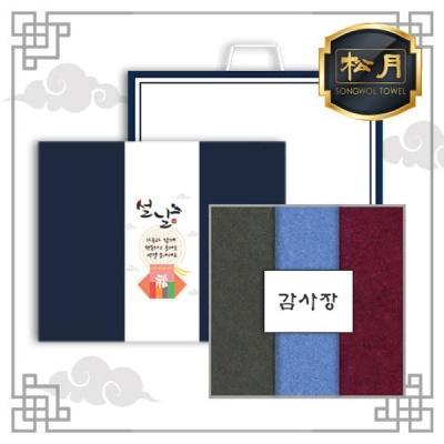 송월 호텔 170g 3P 설 선물세트