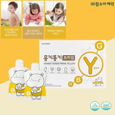 함소아 홍키통키 프라임 옐로우 15ml x 10포 x 3박스