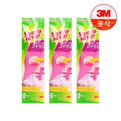 [3M]황토숯 고리형 고무장갑(중) 3개세트