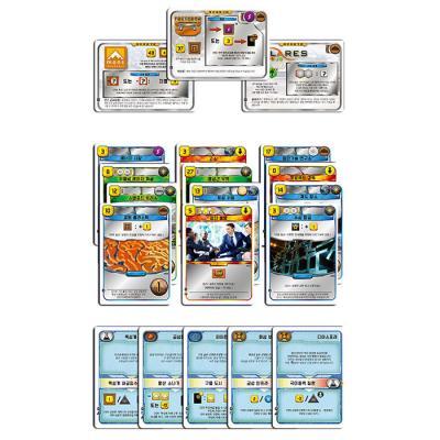 테라포밍 마스 확장: 프로모 카드3