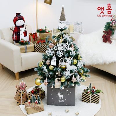 앳홈 골드화이트 크리스마스 트리 1M