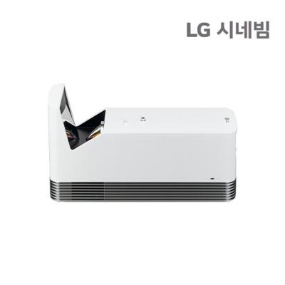 LG시네빔 풀HD HF85LA 초단초점 홈시네마 레이저광원