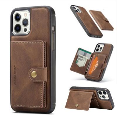 아이폰XR XS MAX X 마그네틱 카드 지갑 가죽 폰케이스