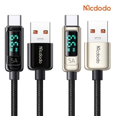 맥도도 디스플레이 USB-A to C타입 고속충전 케이블