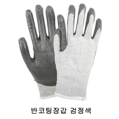 돌고래 검정색 반코팅장갑 100켤레묶음 목장갑 반코팅