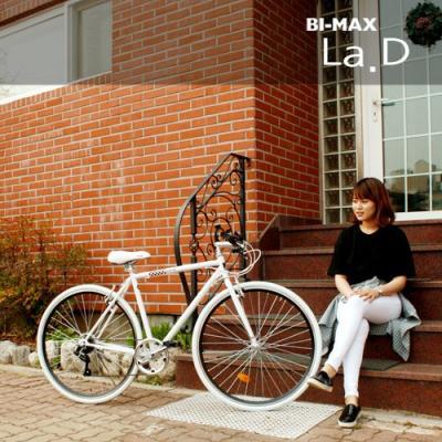 [라디 700C 7단] La.D 510 사이즈/14년 하이브리드 자전거
