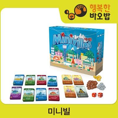 [행복한바오밥] 미니빌