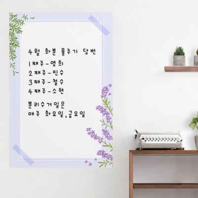 ch890-보라꽃라벤더메모_칠판시트지