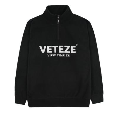 베테제- Basic Fleece Pullover (black)