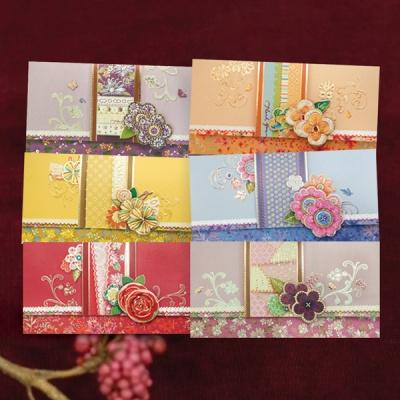 자수 꽃 용돈봉투 FB1013 (6종 한세트)