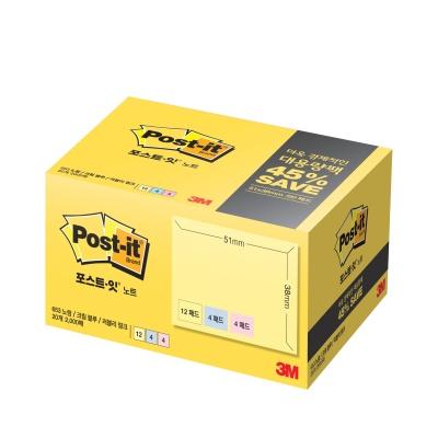 3M 포스트-잇 노트 대용량팩 653-20A