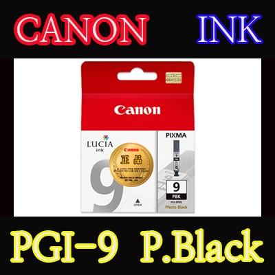 캐논(CANON) 잉크 PGI-9 / P.Black / PGI9 / iX-7000 / iX7000