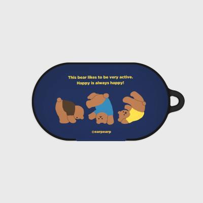 Rolling bear-navy(buds hard case)