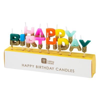레인보우 골드글리터 Happy Birthday 양초 candles