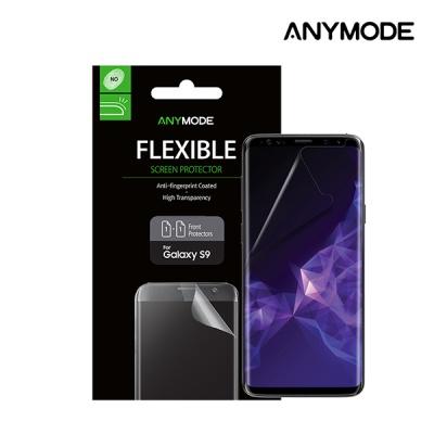 갤럭시 S9/S9플러스 플렉시블 TPU필름