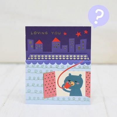 013-pu-0004 / 러빙유 mini