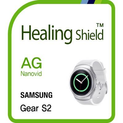 [힐링쉴드] 기어S2 스포츠 AG Nanovid 지문방지 액정보호필름 2매+후면 심박센서 보호필름 2매(HS152870)