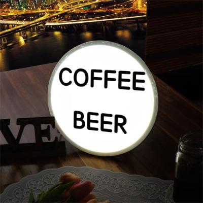 nh253-LED액자25R_커피와맥주