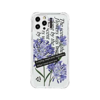 샤론6 아이폰 케이스 쉴라레터