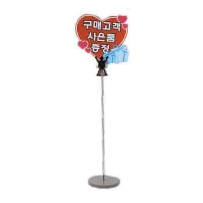 메모홀더특A형 (중)MA-811 (개)115874