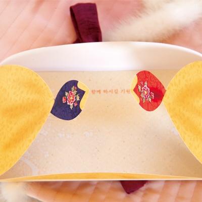 궁중당의 용포 한복봉투 FB306-3
