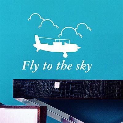 비행기_미니(완제품A) 그래픽스티커 포인트 시트지 인테리어 스티커