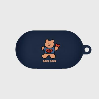 Bear heart-navy(buds jelly case)