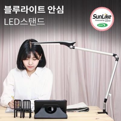 시력보호스탠드 ICLE-371SUN 고연색LED조명