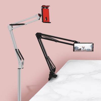 스마트폰 태블릿 침대 대형 탄소강 거치대