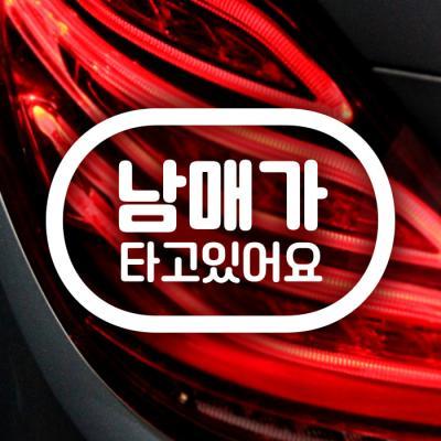 18A145 심플캡슐문구가로남매국문 화이트