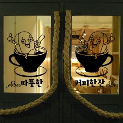 ik636-커피한잔_그래픽스티커