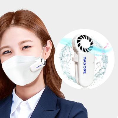 숨쉬기 편한 마스크 공기배출기 김서림방지