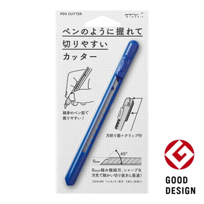 Pen Cutter - Blue