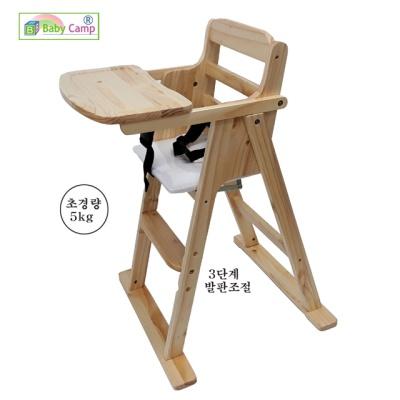[베이비캠프]내츄럴 아기 식탁의자/유아식탁의자