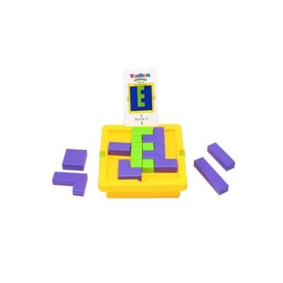 어린이 아동 두뇌 발달 보드 게임 기프트 큐브 스퀘어