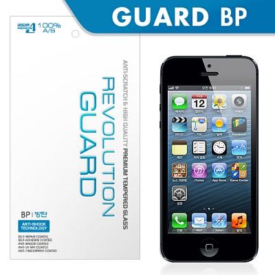 [프로텍트엠/PROTECTM] 아이폰5/iPhone5 레볼루션 가드 방탄액정필름
