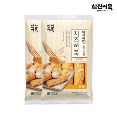 [삼진어묵] 탱글한 치즈어묵(고소한맛) 300g x 2개