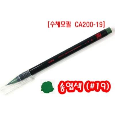 [아카시아] 아카시아붓펜CA200-19(진녹색) [개/1] 244772
