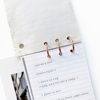 LOOSE RING 3Rings Book Binder 루즈링 3공북바인더