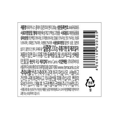 ★2+1★[테라카니스] 클래식 칠면조와 현미
