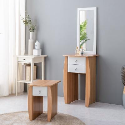 푸토 모던 수납 화장대 450 거울 + 의자 포함