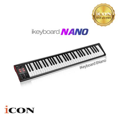 아이콘키보드 IKEYBOARD 6 NANO 마스터키보드(61건반)