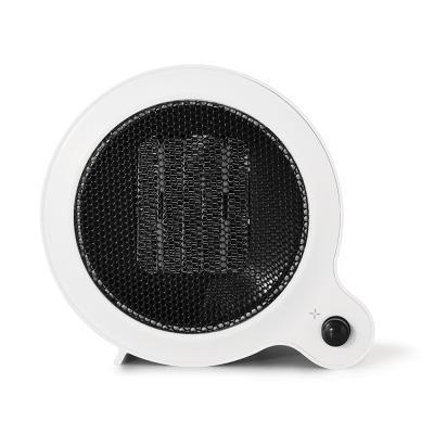 엑토 미니 PTC 히터 전기 온풍기 난로 HTR-01