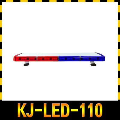첨단파워 LED 장방향 경광등 KJ-LED-110
